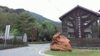01_林田山入口1
